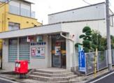 練馬小竹郵便局