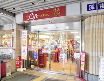 ライフエクストラ 大泉学園駅前店の画像1