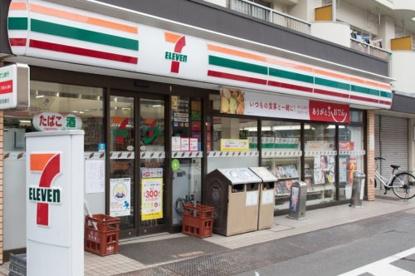 セブンイレブン 江東森下4丁目店の画像1