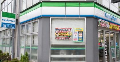 ファミリーマート 江東森下四丁目店の画像1