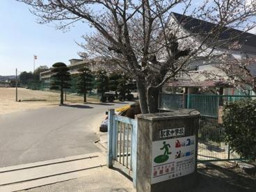 福山市立駅家中学校の画像1