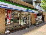 ファミリーマート 池尻大橋駅北店