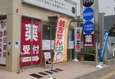 原田薬局 西大島店の画像1