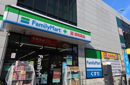 ファミリーマート 昭和薬品西大島駅前店の画像1
