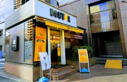 ドトールコーヒーショップ 神保町2丁目店の画像1