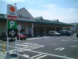 maruetsu(マルエツ) 草加八幡店