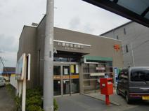 群馬中泉郵便局