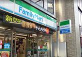 ファミリーマート 神田鍛冶町三丁目店