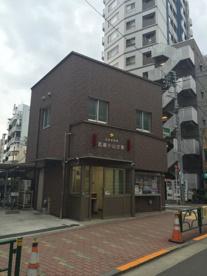 荏原警察署 武蔵小山交番の画像1
