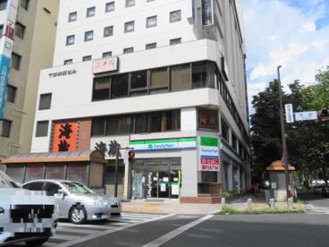 ファミリーマート宇都宮本町大通り店の画像1