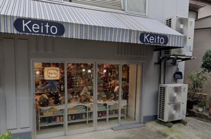 Keito・ケイトの画像1