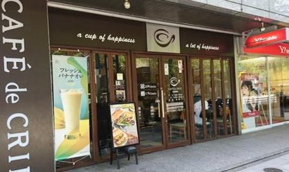 カフェ・ド・クリエ九段南店の画像1