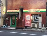マンマチャオ四ッ谷店