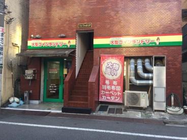 マンマチャオ四ッ谷店の画像1