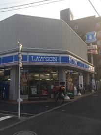 ローソン 東尾久五丁目店の画像1