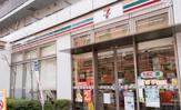 セブンイレブン 江東大島5丁目店