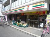 セブンイレブン 江戸川松江5丁目店