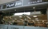 マツモトキヨシ matsukiyoLAB 白河3丁目店