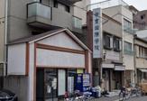 申豊国際学院日本語学校