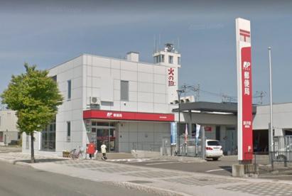 訓子府郵便局の画像1