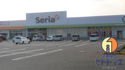 Seria(セリア) 八女店*の画像1