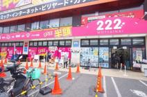 トリプルツー(222)平野店