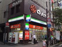 ファミリーマート 水道橋西通り店の画像1