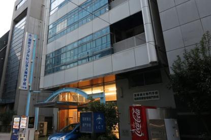 国際デュアルビジネス専門学校の画像1