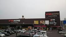 ビバホーム 草加店