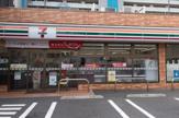 セブンイレブン 江東扇橋店