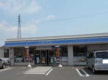 ローソン 長野稲田三丁目店
