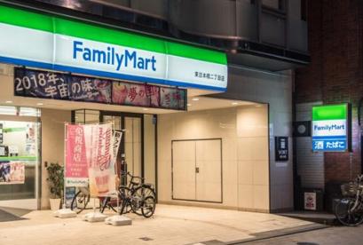 ファミリーマート 東日本橋二丁目店の画像1