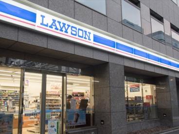 ローソン 東日本橋京葉道路店の画像1