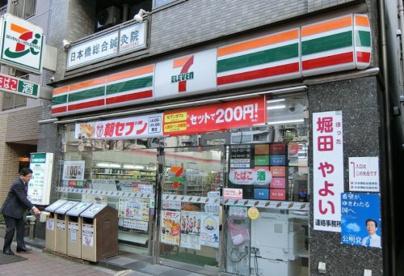 セブンイレブン 日本橋浜町店の画像1