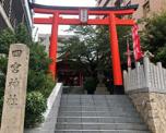 四宮神社(四宮弁財天)