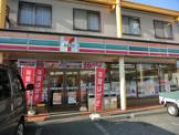セブンイレブン谷口店