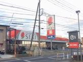 ドラッグストアSEKI(セキ) 蒲生店
