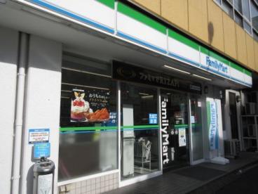 ファミリーマート サンズ田端新町店の画像1