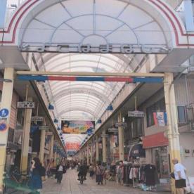 よこはま橋商店街の画像1