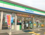 ファミリーマート 富田林喜志町店