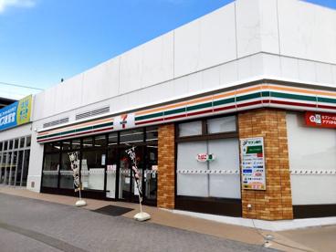 セブンイレブン久喜東鷲宮駅前店の画像1