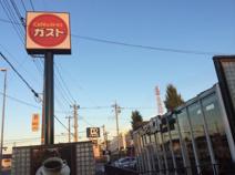 ガスト 久喜店