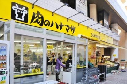 Hanamasa Plus+滝野川店の画像1
