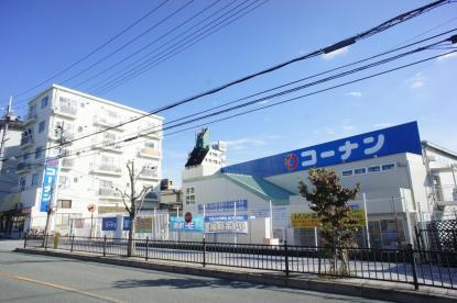 ホームセンターコーナン 中環蛍池店の画像1