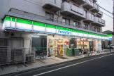 ファミリーマート 浜田山駅北店
