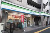 ファミリーマート 坪田しらひげ店
