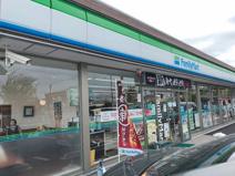 ファミリーマート久喜青葉二丁目店