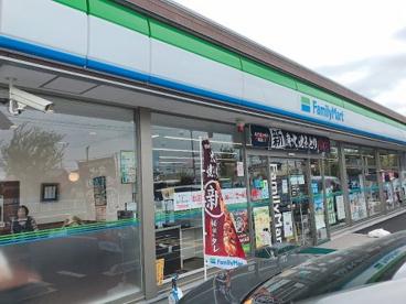 ファミリーマート久喜青葉二丁目店の画像1