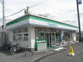 ファミリーマート 上牧桜ヶ丘店