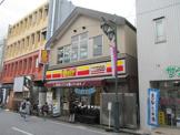 デイリーヤマザキ 浜田山駅前店